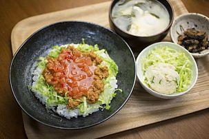 Chili Salad